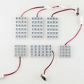 TOYOTA トヨタ LAND CRUISER ランクル ランドクルーザー100系 専用 LEDルームランプセット 6点/128発 室内灯 UZJ100系 HDJ100系 ランクル100 大型コンソール付車 ホワイト 白光 ランドクルーザーシグナス サンルーフ有り サンルーフ無し 取付工具