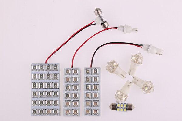 TOYOTA トヨタ PRIUS プリウス 30系 専用設計 LED ルームランプ セット室内灯 照明 ラゲッジ FLUX LED 8点セット 白光 ホワイト 取付工具付き!