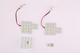 DAIHATSU ダイハツ TANTO CUSTOM タント/タントカスタム LA600S/LA610S専用 LED ルームランプ セット 室内灯 3チップ SMD 白光 ホワイト 取付工具付き!