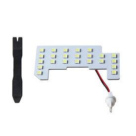 HONDA ホンダ S660 JW5 専用 LED ルームランプ セット 3チップ SMD 白光 ホワイト 取付工具付き!
