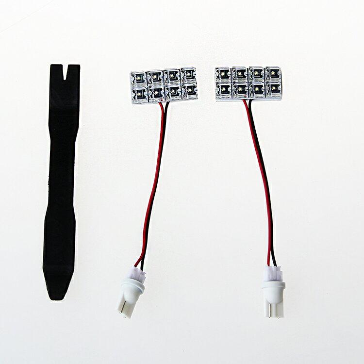 MAZDA マツダ RX-7 専用 LED ルームランプ セット FLUX SMDチップ採用 室内灯 白光 ホワイト 取付工具付き!