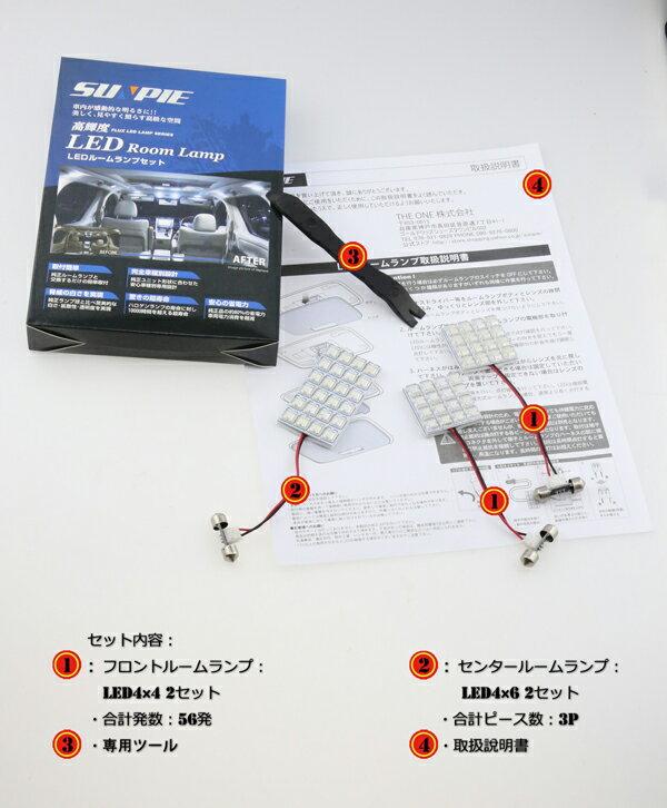 MITSUBISHI 三菱 LancerEvolution ランサーエボリューション 10 ランエボ CZ4A 専用 LED ルームランプ セット 室内灯 白光 ホワイト 取付工具付き!