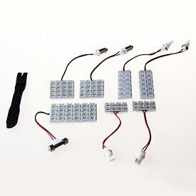 【ポイント5倍】TOYOTA トヨタ Celsior セルシオ 20系 用 LED ルームランプ セット 室内灯 FLUX SMD 7点セット 取付工具付き!