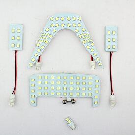 TOYOTA トヨタ C-HR 全グレード対応 ZYX10/NGX50 LEDルームランプセット 5点/294発 室内灯 純白 3チップ SMD SAMSUNG ホワイト 取付工具付き 白光 カー用品 CHR c-hr chr 車内ランプ 一年保証!