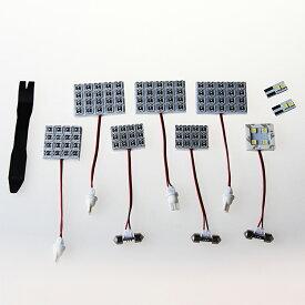 TOYOTA トヨタ PRIUS プリウス 20系 専用設計 LED ルームランプ セット 9点/124発 FLUX led ホワイト 白光