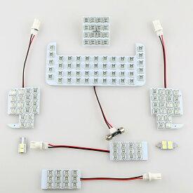 TOYOTA トヨタ ISIS アイシス 用 LEDルームランプセット 8点/144発 室内灯 専用設計 爆光 FLUX アイシス ANM1# ZNM1# ZGM1# LED ホワイト 白光 フロントマップランプ リアランプ 取付工具付き 1年保証!