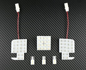 DAIHATSU ダイハツ MOVE ムーヴ CUSTUM LEDルームランプセット 室内灯 ムーヴカスタム L150/L160/L175/L185/LA100/LA110用 6点/74発 フロント/サイド/ラゲッジランプ 白光 ホワイト 取付工具付き!