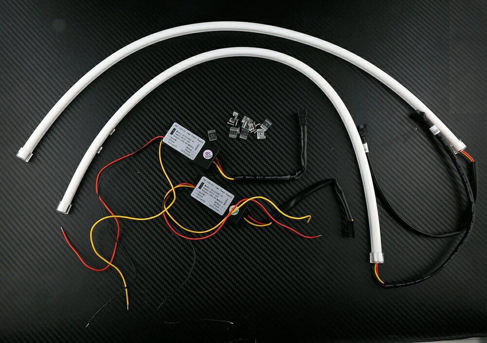 LEDデイライト 85cm ホワイト/アンバー 2色切り替え式 白/橙 LEDシリコンチューブ 2本セット LEDライト 防水・カットOK ウインカー/ポジション等に キャンセラー内蔵  一年保証 外装・内装