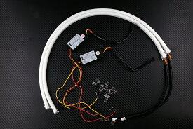 LEDデイライト 60cm ホワイト/ブルー 2色切り替え式 白/青 LEDシリコンチューブ 2本セット LEDライト 防水・カットOK ウインカー/ポジション等に キャンセラー内蔵 一年保証  外装・内装