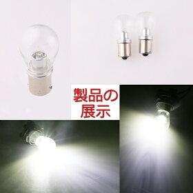 ネコポス対応可☆超拡散S25s/1156/BA15sシングル球LEDバルブクリーCREE製LED採用電球型5Wホワイト2個セット