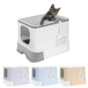 [ポイント5倍]猫 トイレ ペットトイレ 上から入る 散らかりにくい 飛び散り防止 ボックストイレ スコップ付 ねこのトイレ 大型 カバー付き