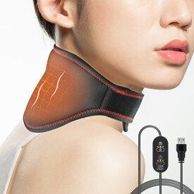 首 サポーター 頸椎 USB 首サポーター 首 サイズ調整 ホット首サポーター 首こり解消 血行促進 3段階温度調節 男女兼用 軽量 プレゼン