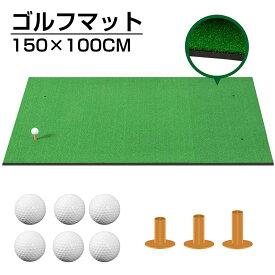 ゴルフマット 大型 ゴルフ練習場マット 150cm×100cm