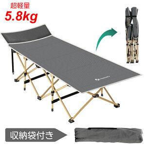 折りたたみベッド 折り畳みベッド コンパクト 軽量 アウトドア キャンプ キャンピングベット アウトドアベッド 簡易ベッド ポータブルベッド レジャーベッド