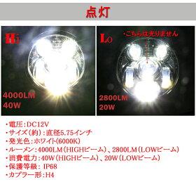 LEDヘッドライトハーレー黒/銀5.75インチ防水40WHi/Loハーレーブラック/シルバーHarleyオートバイ純正LEDライトホワイト発光銀/黒新型汎用ハーレーダビッドソンジープ1個