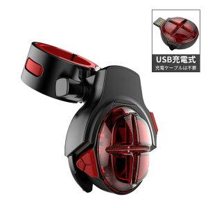 [ポイント5倍]自転車用テールライト テールランプ 自転車ライト LED 自動点灯 USB充電式 防水 尾灯 リアライト 3つ点灯モード ブレーキ感知 高輝度