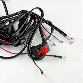 ハンドルスイッチ ON OFF 汎用タイプ 最大70W対応 配線キット ヒューズ・リレー付き 配線ギボシ仕様 オン オフ バイク用 HID LED スイッチ