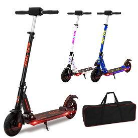 電動キックボード 大人用 8.5インチ 最高速度30km/h ブレーキ付き 折りたたみ 耐荷重120kg LEDライト付き 電動 キックボード スクーター スケートボード