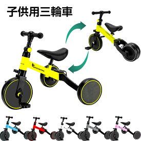 三輪車 バランスバイク 1歳 2歳 3歳 子供 かじとり 乗用玩具 キックバイク キッズバイク 子供用自転車 トレーニングバイク