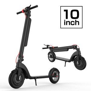 電動キックボード 10インチ 電動スクーター 大人用 ブレーキ付き 折りたたみ 耐荷重150kg LEDライト付き 電動 キックボード スクーター スケートボード 1年修理対応