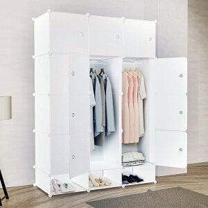 ワードローブ クローゼット 組み立て式 収納棚 収納ボックス 衣類ケース 衣類収納 防汚 防水 大容量