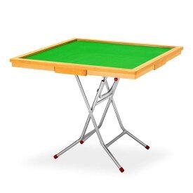 麻雀卓 麻雀テーブル 折りたたみ 収納式 手打ち用 パイプ脚 引き出し付き 家庭用麻雀卓 麻雀台
