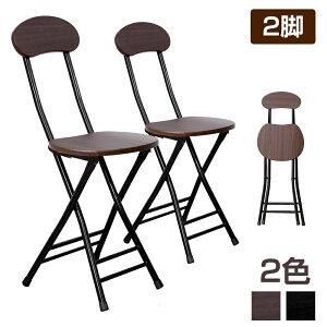 ダイニングチェア 折りたたみ 2脚セット 椅子 イス コンパクト 軽量 おしゃれ シンプル 木製 ブラウン ブラック