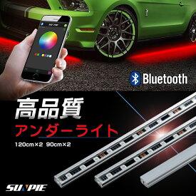 LEDアンダーライトキット アンダーライト アンダーネオン ledテープライト フルカラー RGB 120cm アルミニウムボディー イルミネーション 防水 音に反応サウンドセンサー リモコン付き 一年保証