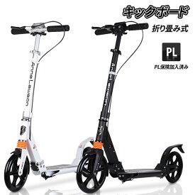 キックボード キックスクーター 8インチ 折りたたみ 高さ調整可能 3ヶ月修理保証 キックバイク キックスケーター 子供用 大人用 スタンド付き