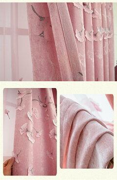 【遮光率99%】厚地カーテン北欧刺繍ドレープカーテン姫系遮光カーテンオーダー可能1cm刻みで選べる遮像遮熱欧米風洋風豪華優雅2倍ヒダ