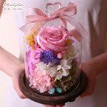 プリザーブドフラワーバラガラスドームレッドローズピンクローズ枯れない花ドライフラワーアジサイ誕生日祝いフラワーギフトバレンタインデー永遠の花贈り物母の日お祝い結婚祝いロマンティック【送料無料】