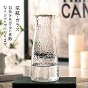 【マラソン期間最大10倍ポイント】花瓶 ガラス 北欧 フラワーベース おしゃれ かびん 透明 金縁 vase 花びん 大 生け…