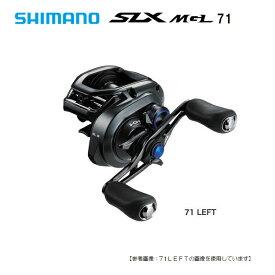 シマノ 19 SLX MGL 71XG LEFT ベイトリール送料無料 [リール]