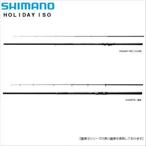 シマノ ホリデー磯 2-450 [ロッド]