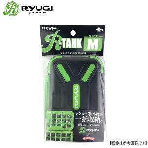 【15日はポイントアップDAY】リューギ R−TANK (Rタンク) Mサイズ ブラック [バッグバッカン]