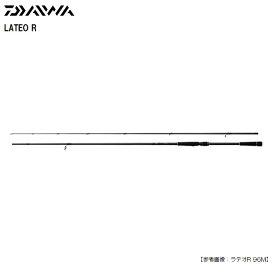 ダイワ ラテオR 96M 大型商品 A [ロッド]