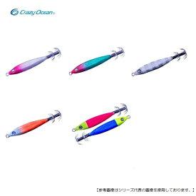 クレイジーオーシャン メタラーTG 15号 #4 ゼブラグロー/UV [ルアー1]