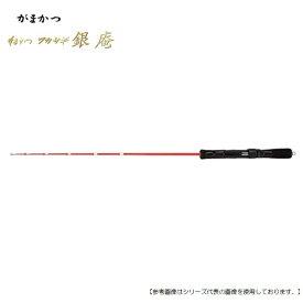 【25日はポイントアップDAY】がまかつ ワカサギ 銀庵 1号 45cm [ロッド3]