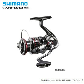 【25日はポイントアップDAY】シマノ 20 ヴァンフォード C3000HG 送料無料 [リール]