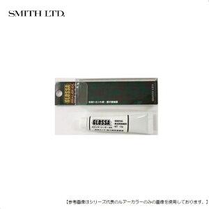 【15日はポイントアップDAY】スミス グロッサ シーラーEX メール便配送可 [ルアー1]
