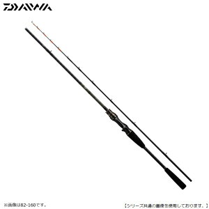 ダイワ カレイ X 82 H-210 送料無料 [ロッド]