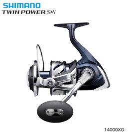 【3月入荷予定・予約商品】シマノ 21ツインパワー SW 14000XG 同梱不可、入荷次第発送 送料無料 [リール]