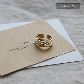 【eclat エクラ】 Silver925 Gold Deformation Knot Ring【追跡可能メール便 送料無料】e0282
