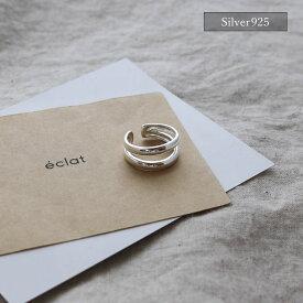 【eclat エクラ】Silver925 Riprap Ring【追跡可能メール便 送料無料】e0289