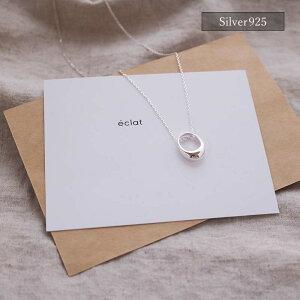 【eclatエクラ】Silver925ThinRingMotifNecklace【追跡可能メール便送料無料】e0310