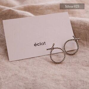 【eclatエクラ】Silver925TwistWreathPierced【追跡可能メール便送料無料】e0330