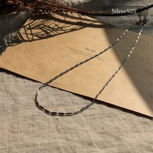 【eclatエクラ】Silver925ShinyPlateNecklace【追跡可能メール便送料無料】e0335