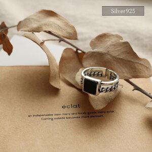 【eclatエクラ】Silver925BlackStoneLayeredRing【追跡可能メール便送料無料】e0339