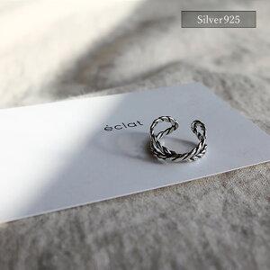 【eclatエクラ】Silver925CrossRing【追跡可能メール便送料210円】e0341
