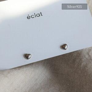 【eclatエクラ】Silver925TinyHeartPierced【追跡可能メール便送料210円】e0343
